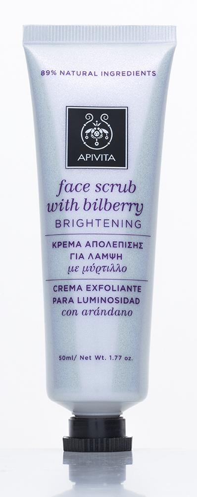 Resultados instantáneos con las nuevas mascarillas faciales en tubo de Apivita